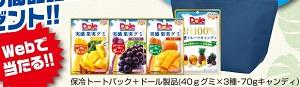 ドール キャンディ・グミプレゼントキャンペーン|不二家 fujiya dole!