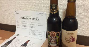 glico「クラフトビールセット」が当選