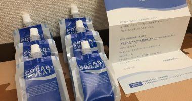 大塚製薬「ポカリスエット ゼリー6個」が当選