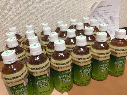 伊藤園「2つの働き カテキン緑茶 1ケース」が当選