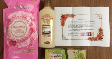 LG生活健康「香りサロン フローラルの香り」が当選