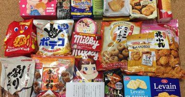 ヤマザキ「ヤマザキグループのお菓子詰め合わせ」が当選