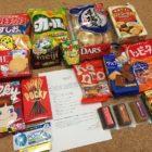 全日本菓子協会の懸賞で「お菓子の詰め合わせセット」が当選しました!