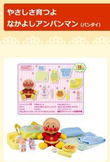 アンパンマンのおもちゃが当たる☆DAKKO×ベビカム「おもちゃワクワクキャンペーン」