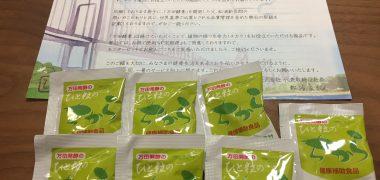 万田発酵「お試しモニターセット