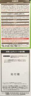 イオン×キリン共同企画「野菜収穫&BBQ体験ご招待キャンペーン