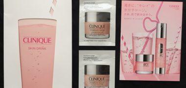 CLINIQUE「モイスチャー サージ EX」の商品サンプルが当選