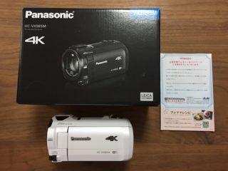 和光堂の懸賞で「Panasonic デジタル4Kビデオカメラ」が当選