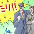 Suntory「ボス レインボーマウンテンブレンド セット」が当選