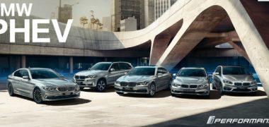 BMWの「PHEV 特別モニター体験」