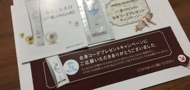 URBAN RESEARCH × APAGARDのキャンペーンで「アパガードMプラス」のサンプル