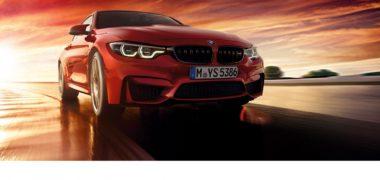 BMW Japanの「M4で行く特別なモニター旅行キャンペーン