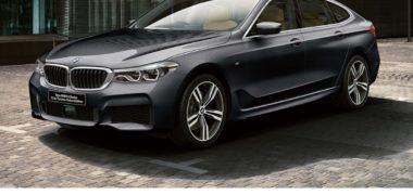ビー・エム・ダブリュー・ジャパンの「ニュー BMW 6シリーズ グランツーリスモ誕生を記念して、特別なモニター旅行や新しいグランツーリスモを体感できる賞品をプレゼント