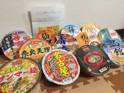 コノミヤ&ヤマダイのハガキ懸賞で「凄麺12種類セット」が当選