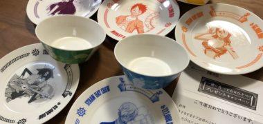 ニッポンハムのハガキ懸賞で「オリジナル プレート&ボウルセット」が当選