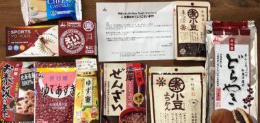 井村屋のハガキ懸賞で「井村屋商品詰め合わせ」が当選