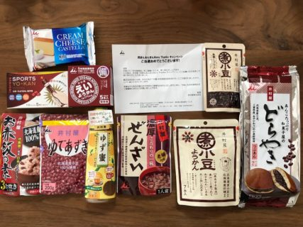 井村屋 キャンペーン