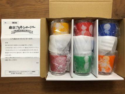 日本ハムのハガキ懸賞で「麦わらの一味タンブラーセット」が当選