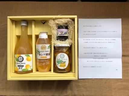 スギ薬局のハガキ懸賞で「山田養蜂場オリジナルギフト」が当選