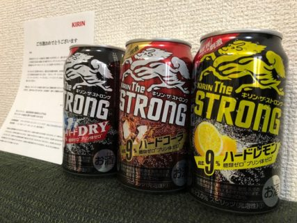 KIRIN「キリン・ザ・ストロング 3缶飲み比べセット」が当選