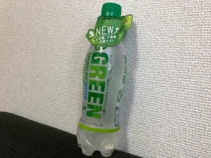 アサヒ飲料のLINE懸賞で「三ツ矢 グリーン スパークリングウォーター」の無料クーポンが当選