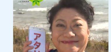 Coca-ColaのTwitter懸賞で「い・ろ・は・す みかん 日向夏&温州」の無料クーポンが当選