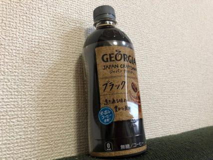 コカ・コーラのLINE懸賞で「ジョージア ジャパン クラフトマン」の無料クーポンが当選