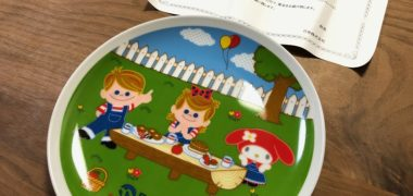 日世のキャンペーンで「オリジナル丸皿」が当選