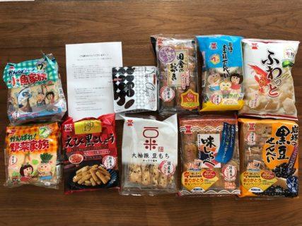 岩塚製菓のキャンペーンで「岩塚製菓商品詰め合わせ」が当選しま