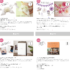 ベビーメモリアル商品やセレモニードレスも当たるマタニティさん向けキャンペーン☆