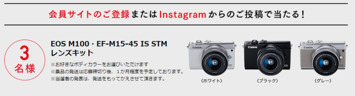 """Canonの「""""This"""" is my life. project」キャンペーン"""
