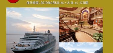 西川株式会社の西川誕生祭「夢のプレミアムセレクション プレゼントキャンペーン