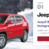 【Instagram懸賞】Jeepが当たる豪華車懸賞☆