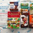 ロッテのキャンペーンで「お菓子包み」が当選しました♪