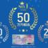賞金総額300万円相当の豪華コンテスト☆