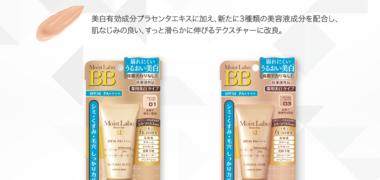 明色化粧品の「モイストラボ薬用美白BBクリーム モニターキャンペーン