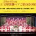 【ハガキ懸賞】宝塚歌劇招待券やギフト券が当たる豪華懸賞♪