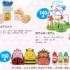 【全プレ】キッズ用品やおもちゃが当たるママ・マタニティさん向けキャンペーン!