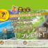 オーストラリア旅行が当たるコアラのマーチ絵柄コンテスト!