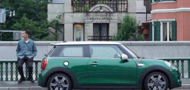 MINI Japanの「MINI SUMMER DRIVE キャンペーン