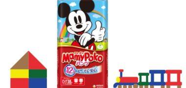 ママノワの「ママの満足度なんと95%!かわいくてモレないおむつ マミーポコパンツ ビッグサイズ のモニター募集!」キャンペーン