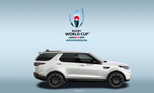 ジャガー・ランドローバー・ジャパンの「ララグビーワールドカップ2019TM TRY TO WIN キャンペーン