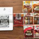新進のキャンペーンで「七福神漬食べ比べセット」が当選