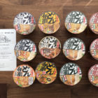 新日本スーパーマーケット同盟×日清のハガキ懸賞で「どん兵衛食べ比べセット」が当選