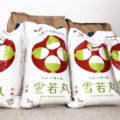 JA全農のキャンペーンで「お米1俵」が当選