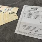 コカ・コーラのキャンペーンで「ジェフグルメカード3万円分」が当選