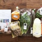 西友×ダノン、ロッテのハガキ懸賞で「Oisix食材詰め合わせ」が当選