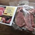 乙川畜産食品のTwitter懸賞で「黒毛和牛サーロインステーキ」が当選