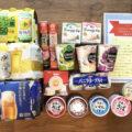 フィール・サッポログループ・宝幸・日本ルナのハガキ懸賞で「商品詰め合わせ」が当選