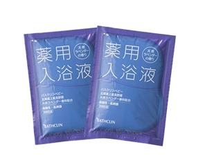 【送料無料】 薬用入浴液 天然ラベンダーの香り 無料サンプル50mL×2包 【一家族1セット限定】 | バスクリン公式通販ショップ